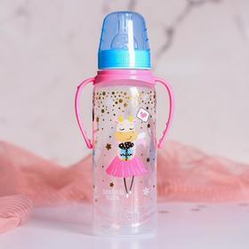Бутылочка для кормления 'Снежная нежность' 250 мл цилиндр, с ручками Ош