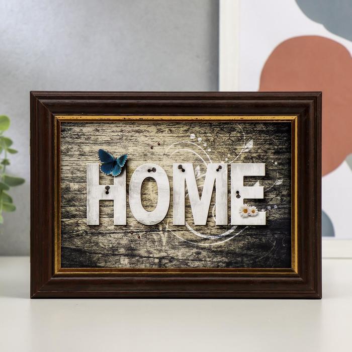 "Ключница ""home 03"" 15х21 см"