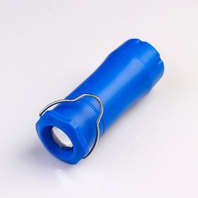 Фонарь кемпинговый, 3х3ААА, 120 лм, 3 режима, 10.2х3.2 см, синий Ош