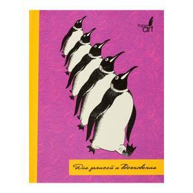 """Записная книжка А6+, 96 листов """"Отряд пингвинов"""", интегральная обложка, матовая ламинация, блок офсет 70 г/м2"""