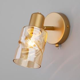 Светильник Ansa, 1x40Вт E14, цвет золото
