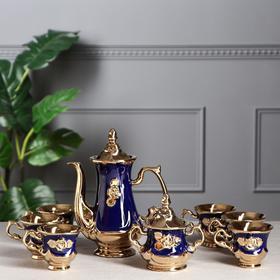 """Кофейный сервиз """"Королевский"""", 8 предметов , цвет кобальт"""