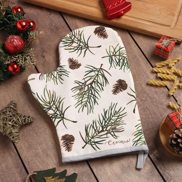 "Варежка-прихватка ""Christmas tree"" 20х28см, саржа, 100% х/л, ватин 250г/м2"