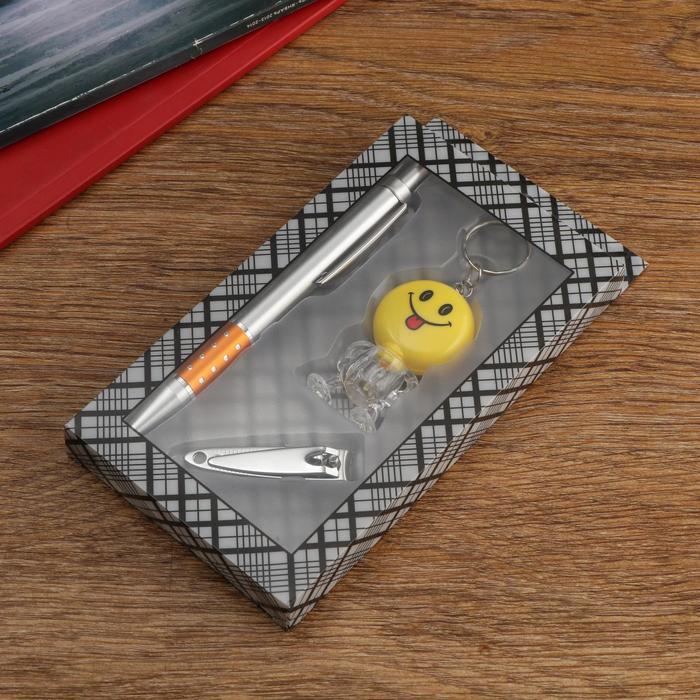 Набор подарочный 3в1 ручка, брелок, кусачки, микс