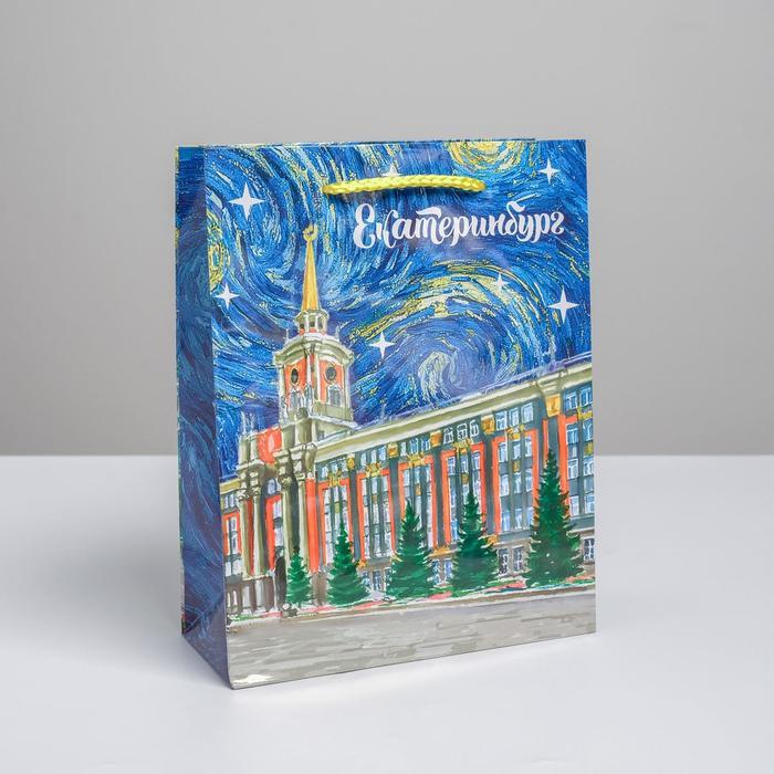 Пакет вертикальный ламинированный Екатеринбург MS, 18 х 23 х 8 см