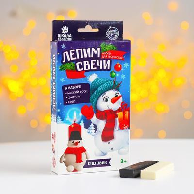 Набор для творчества. Лепим свечи «Снеговик» - Фото 1
