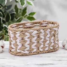 Корзина для хранения плетёная Доляна «Айка», 19×11×10 см