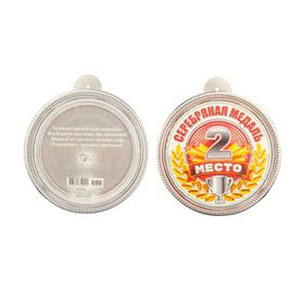 Медаль картонная '2 место' 10 х 10 см Ош