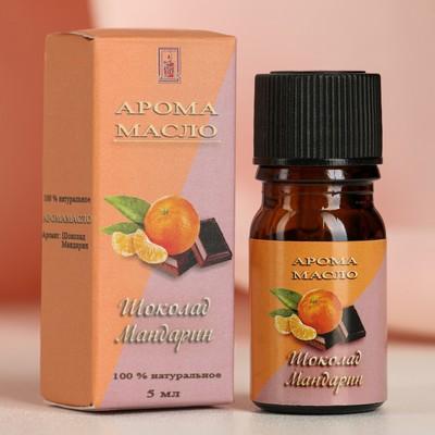 """Аромамасло """"Шоколад-мандарин"""", 5 мл - Фото 1"""