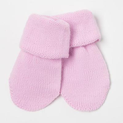 Варежки-митенки для девочки, цвет розовый, размер 10