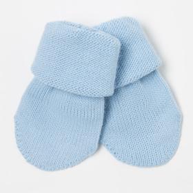 Варежки-митенки для мальчика, цвет голубой, размер 10