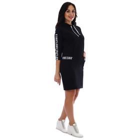 Платье женское «Лакшери» цвет чёрный, размер 50