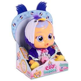 Кукла интерактивная «Плачущий младенец Pingui», 31см
