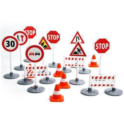 Дорожные знаки, 14 см