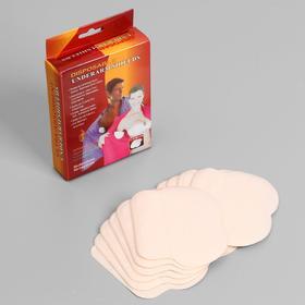 Вкладыши для защиты от пота, белые, 12 шт Ош