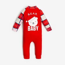 "Комбинезон Крошка Я ""Bear"", рост 62-68 см"
