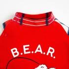 "Комбинезон Крошка Я ""Bear"", рост 62-68 см - Фото 2"