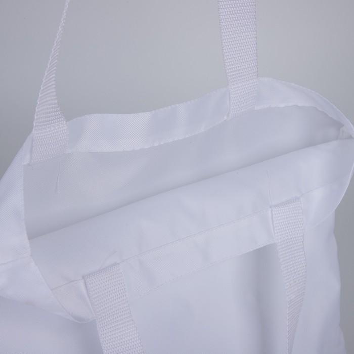 купить Сумка шоппер Авокадо 35х0,5х40 см, отд без молнии, без подкладки, цвет бежевый
