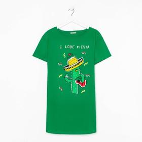 Туника женская «Самбука» цвет зелёный, размер 44
