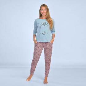 Комплект женский (лонгслив, брюки) «Анфиса» цвет голубой/тёмно-розовый, размер 42