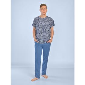 Костюм (футболка, брюки) мужской «Туман» цвет индиго, размер 56 Ош