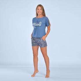 Костюм (футболка, шорты) женский «Шелест» цвет индиго, размер 52