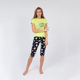 Костюм (футболка, бриджи) женский «Авокадо» цвет зелёный/чёрный, размер 56