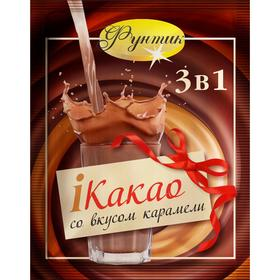Какао 3в1 «Фунтик», со вкусом карамели, 20 г