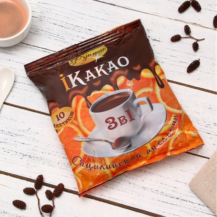 Какао 3в1 «Фунтик», со вкусом сицилийского апельсина, 20 г