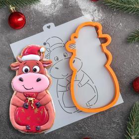 Форма для пряников с трафаретом «Коровка с мешком подарков», цвет оранжевый