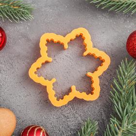 Форма для пряников Lubimova «Снежинка волнистая», 7 см, цвет оранжевый