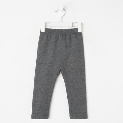 Штанишки детские НАЧЁС, цвет серый, рост 68 см - Фото 1