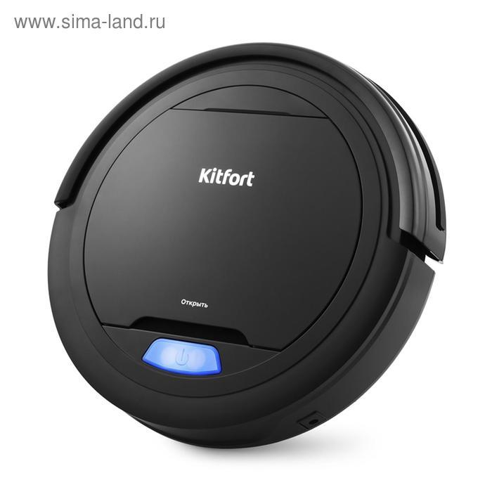 Купить со скидкой Робот-пылесос Kitfort КТ-562, 10 Вт, сухая/влажная уборка, 0.22 л, чёрный