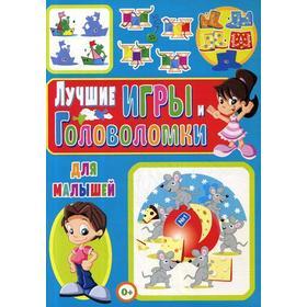 Лучшие игры и головоломки для малышей