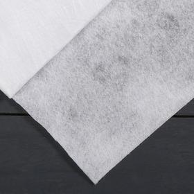 Укрытие для растений, иглопробивное полотно 150г/м2 1,5×2м Ош