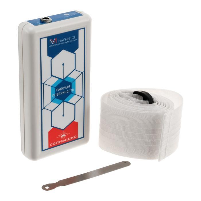 Аппарат Магнитон «Солнышко» АМнп-02, для магнитотерапии