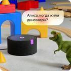"Умная колонка ""Яндекс.Станция мини"", голосовой помощник Алиса, 3 Вт, Wi-Fi, BT 4.2, черная - Фото 8"