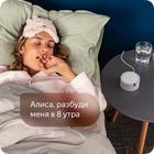 "Умная колонка ""Яндекс.Станция мини"", голосовой помощник Алиса, 3 Вт, Wi-Fi, BT 4.2, белая - Фото 11"