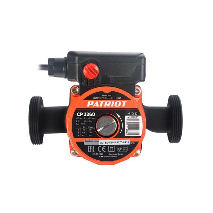 Насос циркуляционный PATRIOT CP 3260, 100 Вт, 55 лмин, напор 6 м, кабель 0,9 м