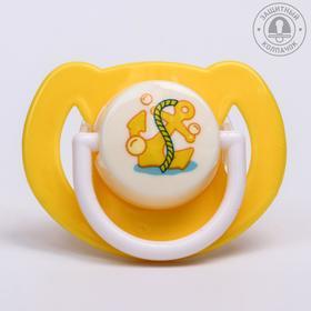 Соска-пустышка ортодонтическая, силикон, от 6 мес., с колпачком, «Якорь», цвет желтый