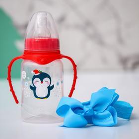 Набор для малышки 'Пингвиненок': бутылочка для кормления 150 мл и повязка на голову Ош