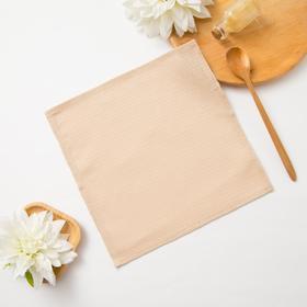 Полотенце вафельное «Доляна» 30х30± 3 см Ош