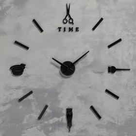 Часы 'Парикмахеру', d=70 см, стрелки 22,5 см, 16.5 см, 1АА, плавный ход Ош