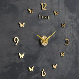 Часы-наклейка d=70 см, стрелки 22,5 см, 16.5 см, 1АА, плавный ход Ош