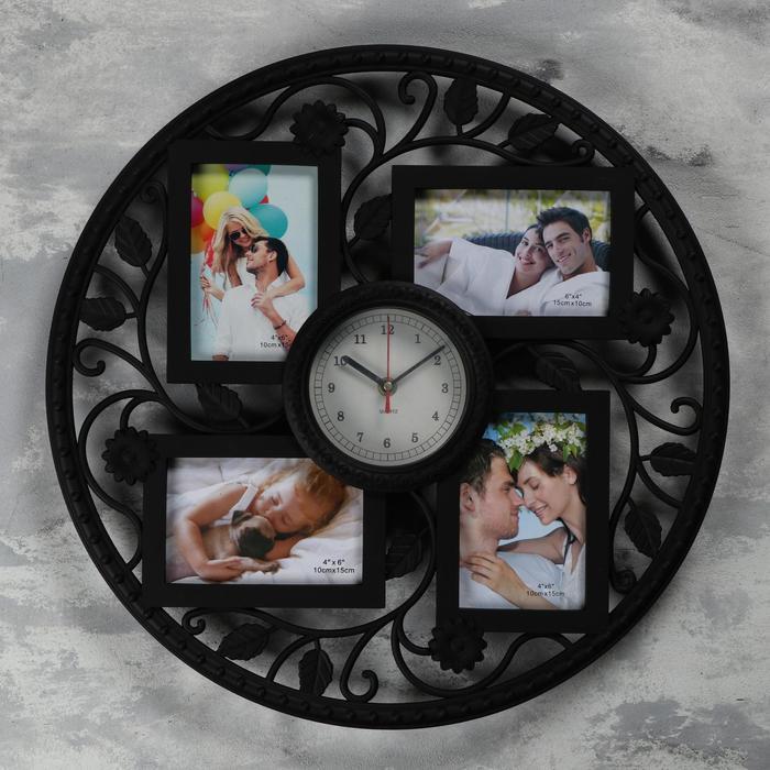 Часы настенные4 фоторамки, серия Фото, Эвина, 1АА, плавный ход, d-15см, d- 47 см, чёрные