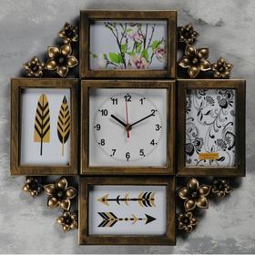 Часы настенные+4 фоторамки, серия: Фото, 'Цветочки', плавный ход, 17*17 см, 1 АА  45х42 см Ош