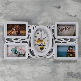 Часы настенные+ 4 фоторамки, серия: Фото, 'Аннет',  плавный ход, d-15*21см, 1 АА  26х51 см Ош