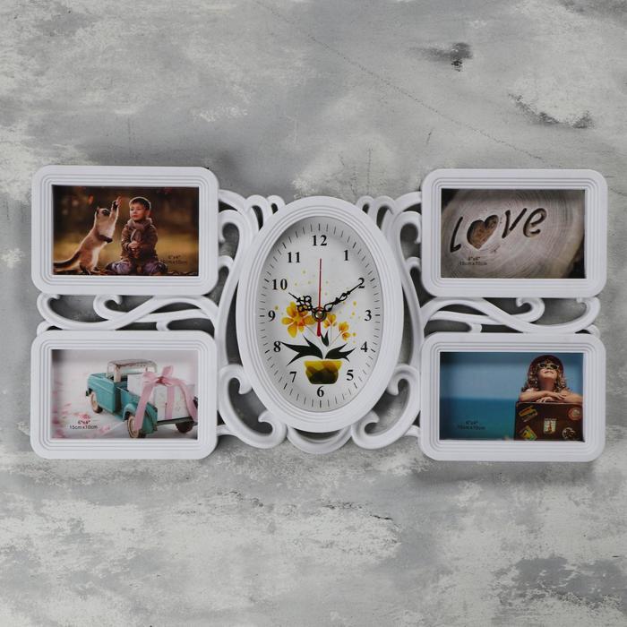 Часы настенные 4 фоторамки, серия Фото, Аннет, плавный ход, d15х21см,1 АА 26х51 см
