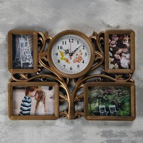 Часы настенные,4 фоторамки , серия: Фото, 'Семейное дерево', плав ход, d-18 см, 1АА 33х48см Ош