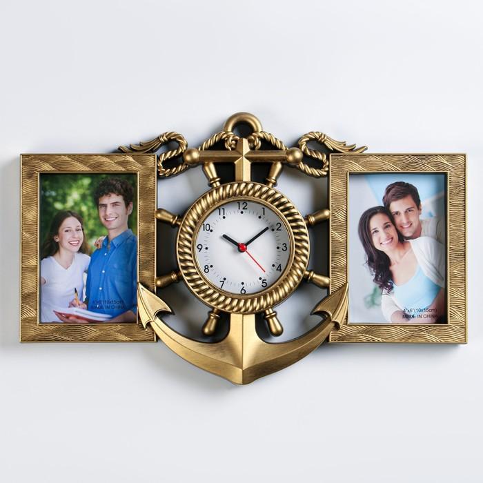 Часы настенные 2 фоторамки, серия Фото, Якорь, плавный ход, d- 12 см, 1АА 41х24 см